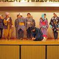 米川長生大学閉講式が開催されました☆彡