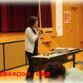 米川長生大学開講式並びに学習会が開催☆彡