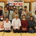 🎎ふれあい出前講座「料理教室」(鱒淵地区)を開催しました。