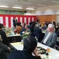 ★平成28年米川新春懇談会が開催されました★