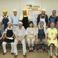 平成30年度 第1回 米川男の料理教室