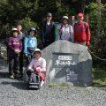春の登山教室in早池峰!