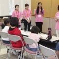🏳🌈米川キッズ教室「登米市と仲良しの外国とつながりましょう!」🏳🌈
