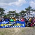米川生産森林組合『植林活動と山菜狩り』