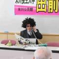 〜米川長生大学第3回講座「出前講座」を開催〜