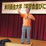 米川長生大学閉講式を開催しました